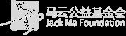 Jack Ma Foundation Logo